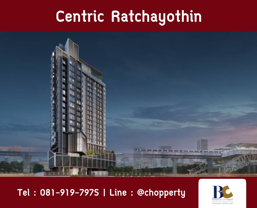 For SaleCondoKasetsart, Ratchayothin : * Special price * Centric Ratchayothin 1 bedroom 30 sq.m. price 4.5 million baht [Tel. 081-919-7975]
